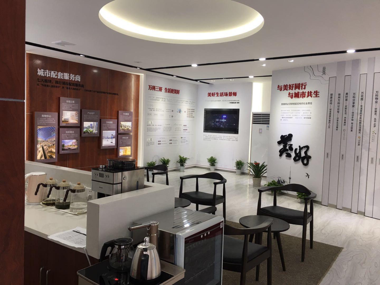 地产展示馆_企业品牌馆,地产售楼处展示,房地产形象尽图片