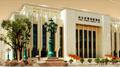 留下历史印记,引领城市未来——哈尔滨规划展览馆巡礼