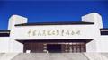 明基工程投影机助力中国人民抗日战争纪念馆