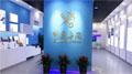 丝路视觉打造中国海关知识产权保护展示中心展厅