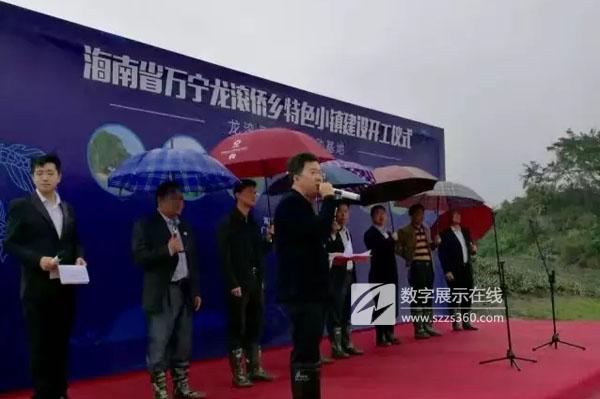 我是受广东海商联盟主席,广东海南商会张国明会长,还有广东海南商会