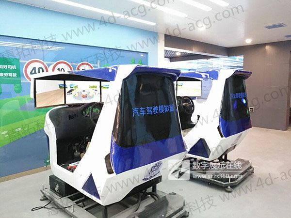 安全教育馆案例:四平市公安局汽车安全教育基地采用惠拓科技汽车模拟器