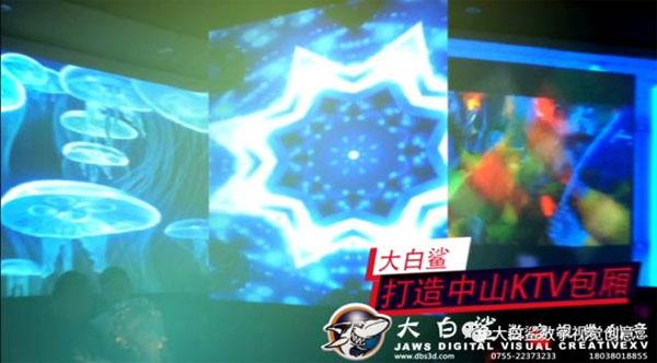全景KTV案例:大白鲨数字视觉创意--倾力打造中山KTV沉浸式全息投影包厢