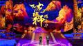 2017年央视元旦晚会用新技术、新玩法颠覆传统文化旧印象