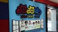 郑州喵喵城科技体验馆互动游乐好玩到爆