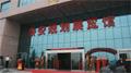 名山古城、山水家园——泰安规划展览馆