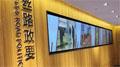TCL商用显示系统走进青岛丝路协创中心展示馆