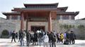 探秘仡佬族的前世今生丨中国仡佬族文化博物馆