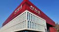 """全国第一家的""""沉浸式""""规划体验馆和""""两型理念""""的城市实践馆——武汉规划展示馆巡礼"""