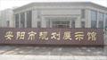 以规划引领城乡发展——安阳市城乡规划展示馆巡礼