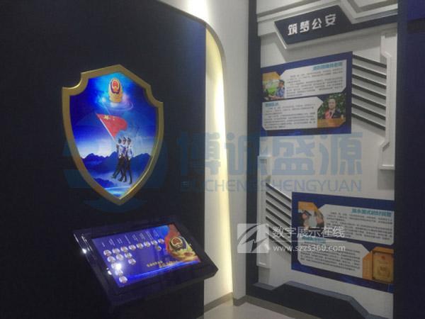 廉政教育展厅案例:博诚盛源倾力打造青岛公安局廉政展厅