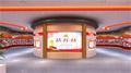 风云科技股份打造华安县党群活动服务中心