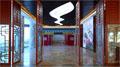 数字创意与历史画面的完美结合 太和倾力打造大型数字展馆——《明显陵人文旅游展厅》