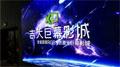 开业零差评,中国高校最大的激光巨幕影院是这么做的