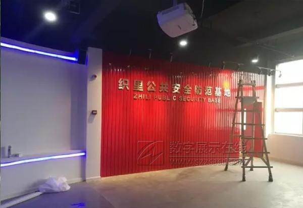 安全教育馆案例:无锡中奥传媒打造织里公共安全教育基地