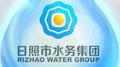 北京众创国际打造日照水务集团企业数字展厅