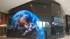 三思打造上海恒基688广场室内全彩异形屏