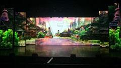 大元智能打造魅力湘西大剧院LED显示屏