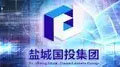 上海诚唐打造的江苏盐城国有资产投资集团企业展示馆正式开馆