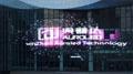 创意云朵-奥蕾达LED透明屏腾飞内蒙古科技馆