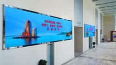 台达携手平潭综合实验区 打造数字展厅