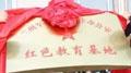 众创国际UCC打造中国工农红军西路军纪念馆