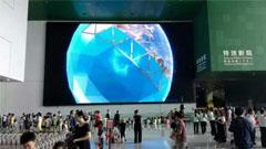 洲明超高清LED小间距屏用于中国科学馆