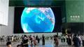 中国科学馆LED屏