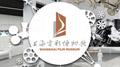 上海电影人的精神——上海电影博物馆巡礼