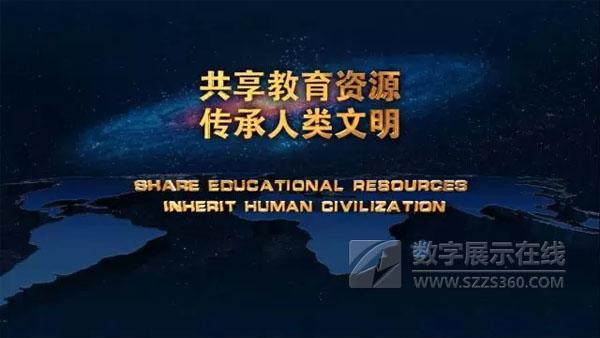 企业宣传片案例:青岛水晶石3D视效助阵伟东云教育宣传片