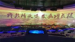 丽讯工程投影机打造岳阳电子口岸展示厅弧幕系统