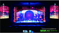 大元用创意LED显示屏展现舞台艺术之美