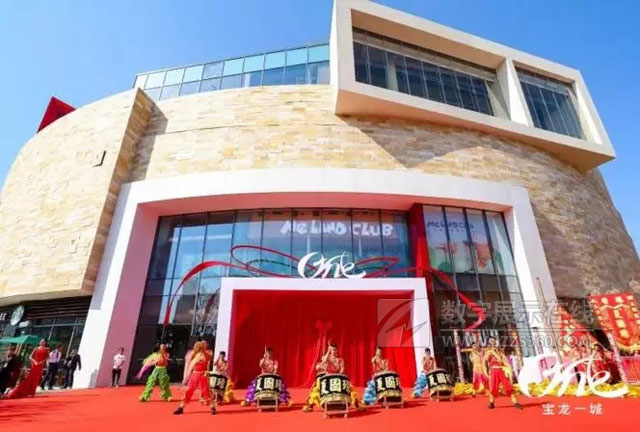 厦门宝龙一城盛大启幕·数字展示为商业演艺注入新活力