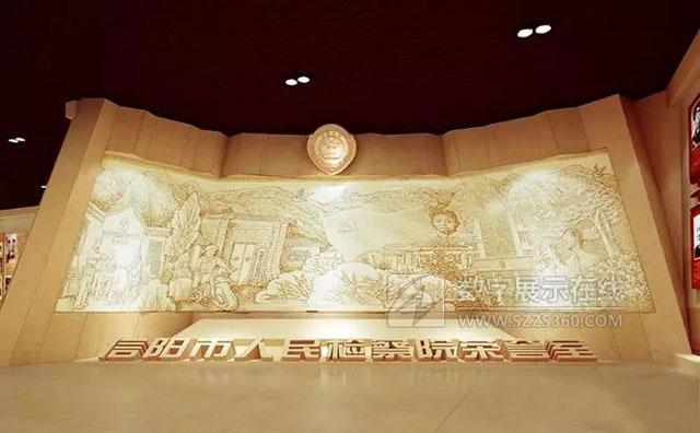 信阳市检察院院史荣誉室布展项目开工