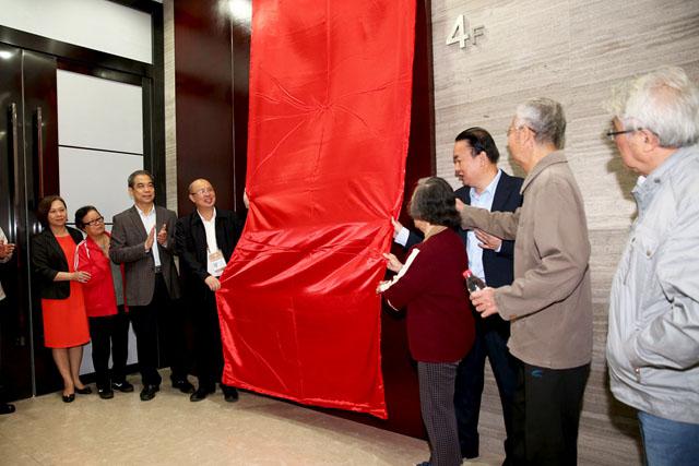 校史馆设计案例:广西艺术学院举行校史馆落成暨开馆仪式