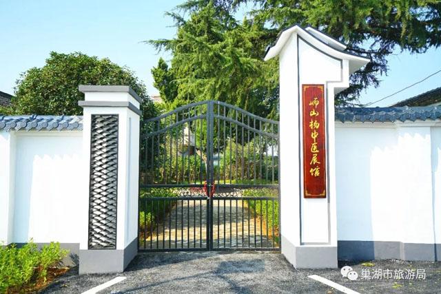 """博物馆设计案例:巢湖""""�X山杨""""中医展馆正式建成开馆!"""