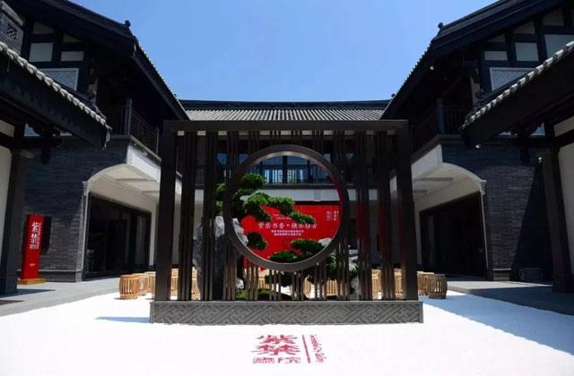 彰显中华传统文化——四川原道文化博物馆盛大开馆