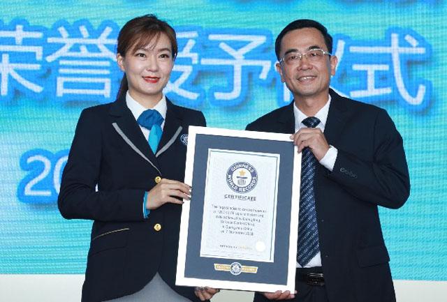 世界最大的科技馆/科学中心——广东科学中心创吉尼斯世界纪录