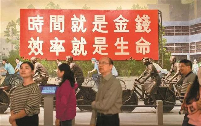 博物馆设计案例:大潮起珠江――广东改革开放40周年展览对外开放啦