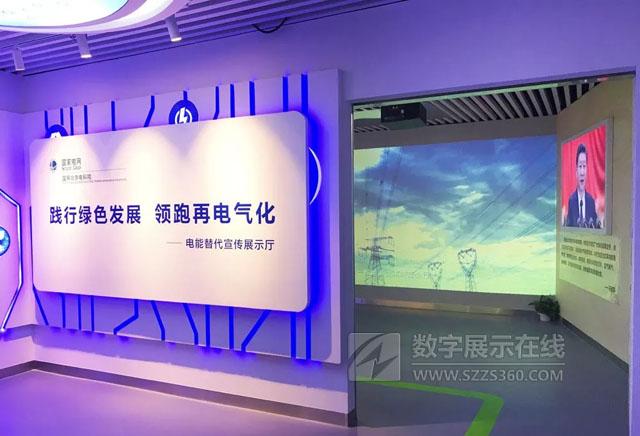 StarGroup星际元助力国网北京电科院'煤改电'节能宣传展示厅