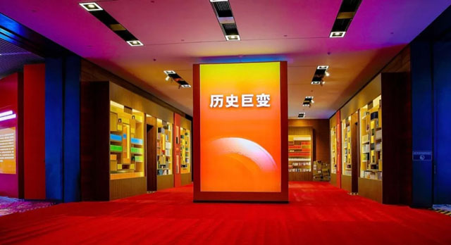 """清尚公司承当设计布展义务的""""巨大年夜的革新——庆贺革新开放40周年大年夜型展览""""揭幕式在国家博物馆举办"""