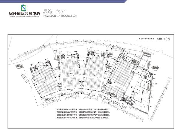 2019苏北国际(春季)广告耗材设备LED暨大型户外广告博览会