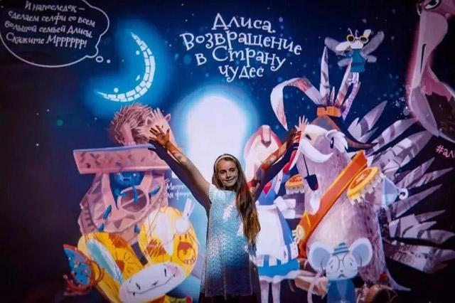 奇梦爱丽丝之重回仙境数字互动艺术展