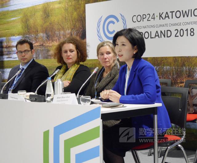 COP24波兰联合国气候会议 台达主办周边会议以科技打造能源韧性
