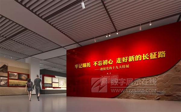 金大陆作品丨贵州省博物馆《牢记嘱托 不忘初心 走好新的长征路》