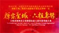 创新观演形式再现六祖禅宗,赢康参与首部禅宗文化实景剧