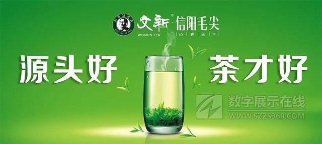 河南尚水文化签订文新集团文化展馆设计布展项目