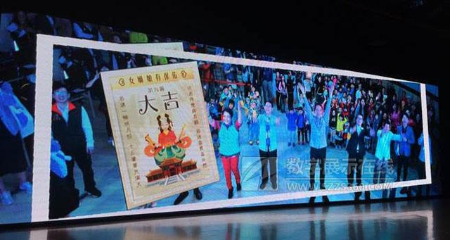 全国客家日新北首创AR技术庆祝传统节日