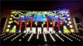 2018年中欧旅游年灯光秀上的3D mapping