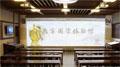 以身体之·以心验之·行知合一:数字国学体验馆带你走近中华文化